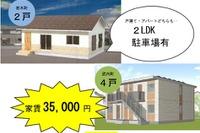 教育移住者向け物件見学会も同時開催、武雄市立小で1/23公開授業
