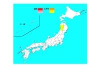 【インフルエンザ15-16】ピーク間近か、患者数前週の2倍…秋田で注意報 画像