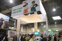 レゴ、学校向け新教育ロボットキット「WeDo 2.0」公開 画像