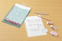 学びのシーンにお勧め、キャンパスノート限定柄とおそろい文具 画像