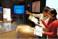 ソニー体験型科学館、楽しみながら科学を学ぶクイズラリー開始 画像