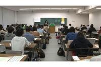 TOEIC、北九州や沖縄など8都市で年間実施回数を拡大 画像