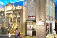 日本ハム、キッザニア東京に新パビリオン「ソーセージ工房」出展