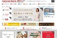 はん勝ちや神戸名店の縁起ワッフル、新宿高島屋で受験生フェア 画像