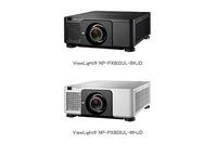 NEC、360度フリー4K・大教室対応レーザー光源プロジェクター発売 画像