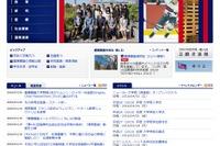慶應大学、東京五輪で英代表チームのキャンプ地に決定 画像