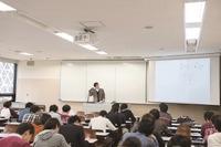 工学院大、1-3月にオープンカレッジ「鉄道講座」開講 画像