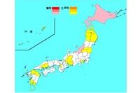 【インフルエンザ15-16】患者数が前週から倍増…新潟と北海道で警報レベル 画像