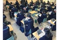 大妻中野、1人1台環境でマンツーマンオンライン英会話授業開始 画像