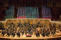 【春休み2016】祝・合格進級、リソーが東京フィルコンサートに2千名招待 画像