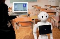 Pepperで子どもにICT教育を…Pepper World 2016