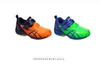 アシックス、運動会で一番を目指す靴「トップスピード」新作発売
