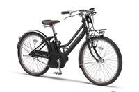 ヤマハ、電動アシスト自転車の2016年モデルを発表