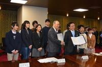 神奈川県と岩崎学園、五輪スポーツほか教育・子育てなどで包括協定