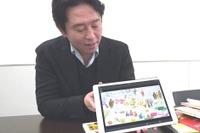 絵本ナビ、日本初の市販絵本読み放題サービス…スゴ得でも同時スタート 画像