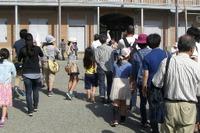 新宿発、東大生と行く世界文化遺産親子スタディツアー3/20 画像
