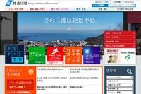 【中学受験2016】神奈川県立中等教育学校適性検査の解答例など公開