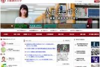 附属池田小でICTを活用した英語教育の実証事業、公開授業2/27 画像