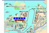 【GW2016】東京湾初入港「マリナー・オブ・ザ・シーズ」と港の見学会4/29 画像