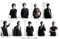 N高大学進学コースの講師陣決定、代ゼミ・Z会・東進講師ら9人が揃う