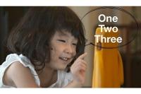 日本人講師の少人数制オンライン英会話、園や塾向け提供開始 画像