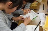 福島とイギリスの子どもたちを日本の便箋がつなぐ
