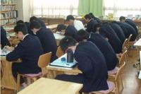 慶應SFCとDNP、遠隔授業のシステム開発で共同研究