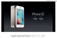 アップル、4インチの「iPhone SE」発表…5sを踏襲したデザインで6s並みの性能