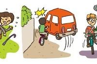 自転車のルール&マナー改めて確認を…内閣府政府広報室