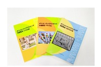 東京都の五輪教育、H28年度より本格始動…補助教材を配布