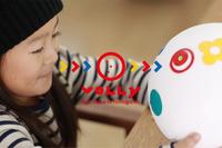 音が変化する不思議なボール、KIDSTONEが「VOLLY」発表