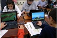 小学校の正規授業に「Minecraft」導入、猿楽小学校の挑戦