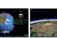 首都大学東京、手作り人工衛星デジタルアーカイブを公開