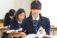 ここに注目、2016年「高校教科書」新要素…東京五輪やセカオワなど