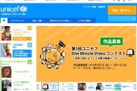 日本の「所得格差」ワースト8位、ユニセフ先進諸国41か国調査