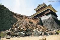 「平成28年熊本地震」情報集約サイト一覧