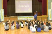 鴨シーの「ウミガメ移動教室」が学校に来る…千葉で6月より