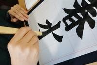 春にまつわる名字ランキング…1位は長野県に多い二文字