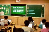 【韓国教育IT事情-7】スマート教育戦略発表…デジタル教科書2.0でスマートな教育環境目指す