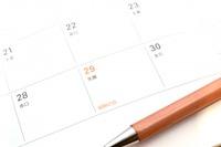 【GW2016】家族で行きたい4/30教育イベントおまとめ便