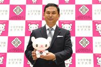 「なでしこ」の後は大学へ、佐々木則夫氏が十文字学園女子大学の副学長に就任