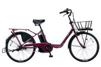 幼児2人同乗基準適合・低重心設計の電動アシスト自転車
