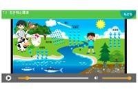内田洋行、学研と小・中学校向けタブレットPC用教材を共同開発