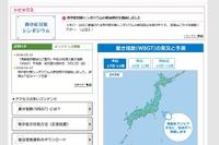 環境省「熱中症予防サイト」今夏の情報提供開始