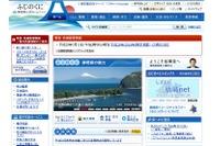 【高校受験2017】静岡県、公立高校の一日体験入学実施計画まとめ