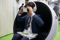 【EDIX2016】今年はいよいよ「VR」&「ロボット」元年? 会場でも増加中