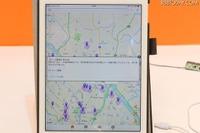 地域の不審者情報を共有できる地図型アプリ「フレマップ」