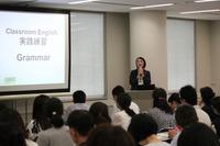 イーオンの指導力・英語力向上教員向け無料セミナー