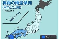 2016年の梅雨、西日本は雨量が多く、九州は土砂災害に警戒を