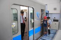 【夏休み2016】小田急親子イベント、鉄道・パティシエ体験など15教室